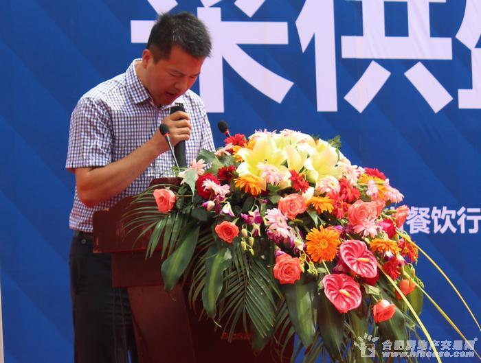 许超 深圳/深圳众策行顾问中心总经理许超做项目推介