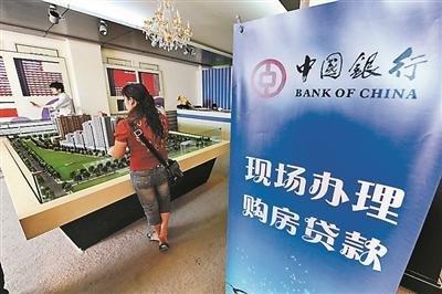 提前还贷卖旧买新 推动房贷市场成交量大涨三成
