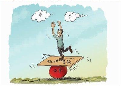 购房宝典:购房还贷5个小技巧教你如何省房贷
