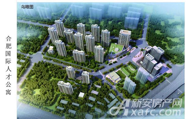 合肥国际人才公寓项目鸟瞰图.jpg